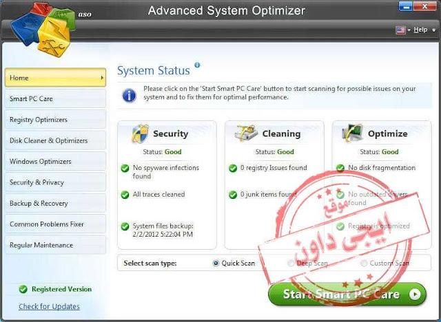 تحميل افضل برامج تسريع الكمبيوتر Best PC Optimizer Software 2020