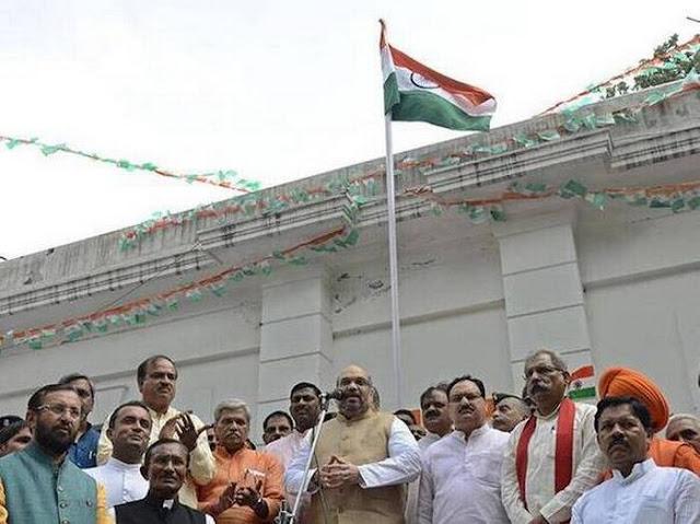 கார்ப்பரேட் நிறுவனங்களிடம் ரூ.706 கோடி லஞ்சம் பெற்று பாஜக முதலிடம்