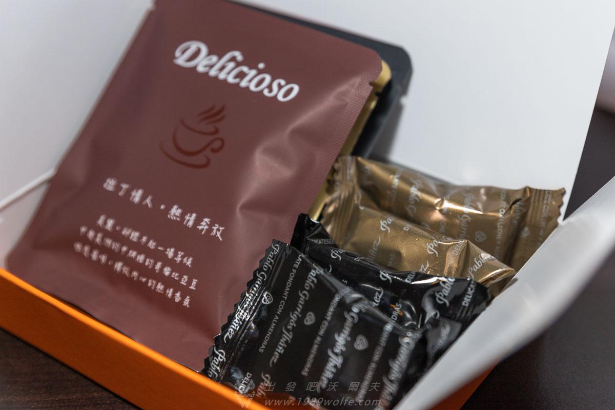德里斯 Delicioso 巧克力杜隆禮盒