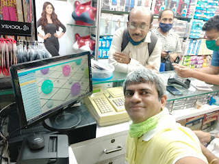 Lingerie Hosiery Undergarments Business Management Software Retail N Wholesale with Barcode Label Billing Accounting N Inventory Management Brain Speed Plus 9.0 Busy Gofrugal HDPOS Marg