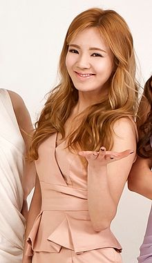 Kpop Rumors and Gossips Exposed SNSD Hyoyeon is Dating
