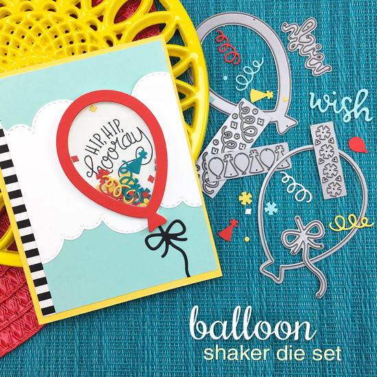 Hip, Hip, Hooray Balloon Card by Jennifer Jackson | Uplifting Wishes Stamp Set, Sky Borders Die Set and Balloon Shaker Die Set by Newton's Nook Designs #newtonsnook #handmade