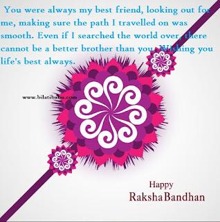 Happy Raksha Bandhan. status for sister