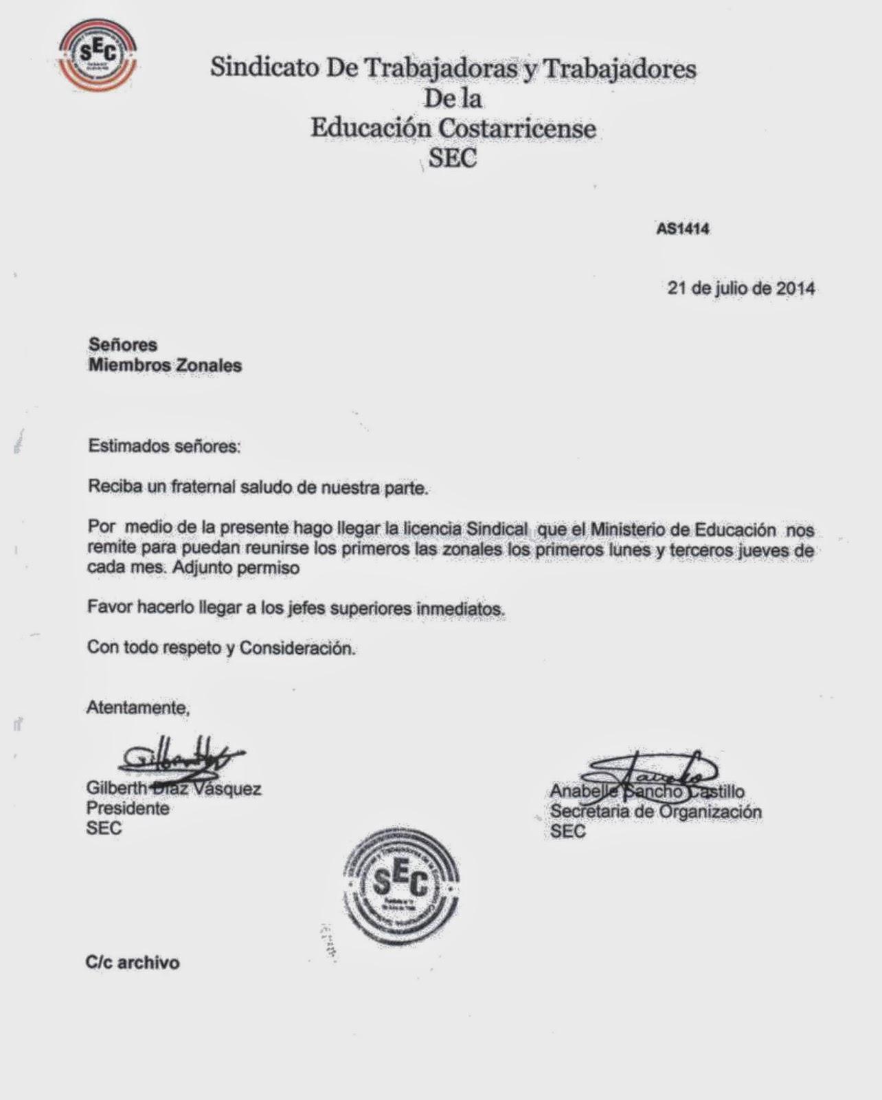Crusader Caravans Floor Plans: Ejemplo De Carta Por Permiso Sin Goce De Sueldo Sec