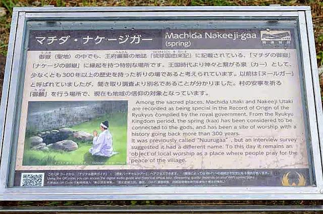 travel sign,English, Japanese, sacred site