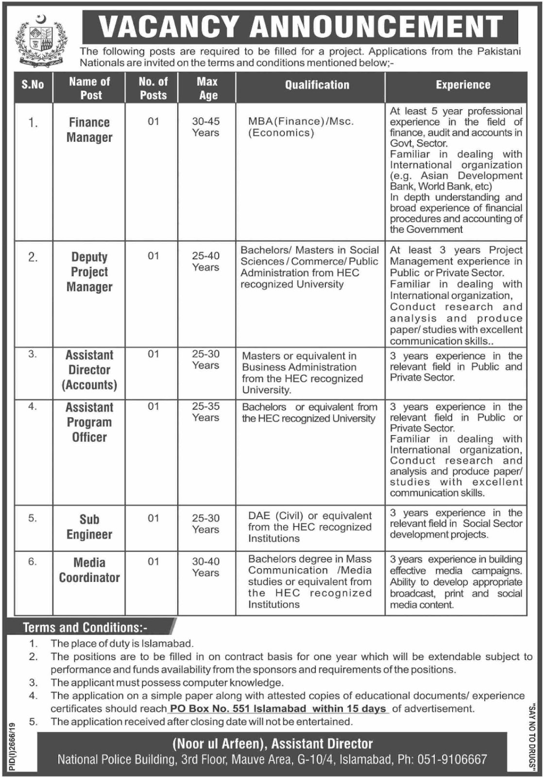 Government Organization Jobs 2019 P.O.Box 551 Islamabad Latest