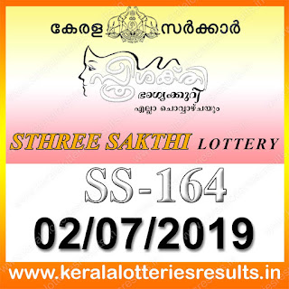 """KeralaLotteriesresults.in, """"kerala lottery result 02.07.2019 sthree sakthi ss 164"""" 2nd July 2019 result, kerala lottery, kl result,  yesterday lottery results, lotteries results, keralalotteries, kerala lottery, keralalotteryresult, kerala lottery result, kerala lottery result live, kerala lottery today, kerala lottery result today, kerala lottery results today, today kerala lottery result, 2 7 2019, 02.07.2019, kerala lottery result 2-7-2019, sthree sakthi lottery results, kerala lottery result today sthree sakthi, sthree sakthi lottery result, kerala lottery result sthree sakthi today, kerala lottery sthree sakthi today result, sthree sakthi kerala lottery result, sthree sakthi lottery ss 164 results 2-7-2019, sthree sakthi lottery ss 164, live sthree sakthi lottery ss-164, sthree sakthi lottery, 2/7/2019 kerala lottery today result sthree sakthi, 02/07/2019 sthree sakthi lottery ss-164, today sthree sakthi lottery result, sthree sakthi lottery today result, sthree sakthi lottery results today, today kerala lottery result sthree sakthi, kerala lottery results today sthree sakthi, sthree sakthi lottery today, today lottery result sthree sakthi, sthree sakthi lottery result today, kerala lottery result live, kerala lottery bumper result, kerala lottery result yesterday, kerala lottery result today, kerala online lottery results, kerala lottery draw, kerala lottery results, kerala state lottery today, kerala lottare, kerala lottery result, lottery today, kerala lottery today draw result"""