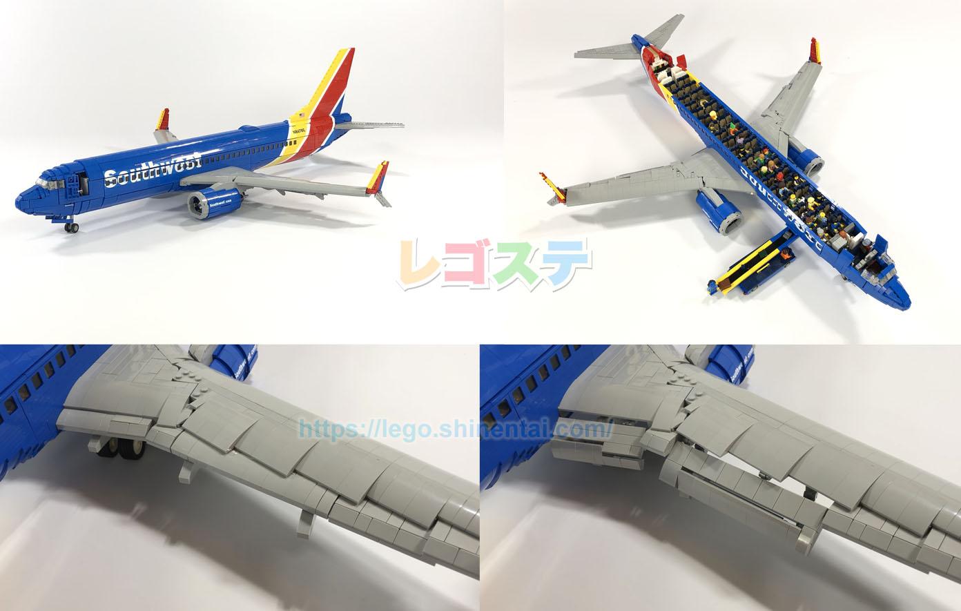 サウスウェスト航空 ボーイング737-800:Southwest 737-800