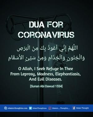 Ya Allah Save Us And Protect Us All From Coronavirus