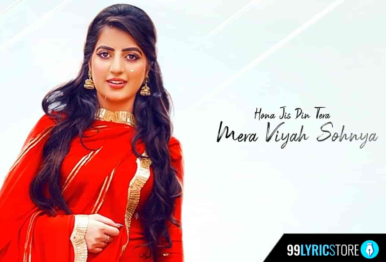 Tera Mera Viah Punjabi Song Images