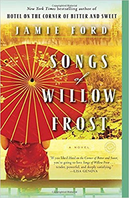 Songs of Willow Frost by Jamie Ford (Book cover)