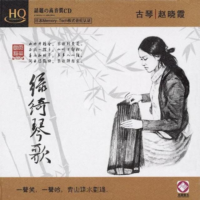 Zhao%2BXiaoxia%2B%25281%2529.jpg