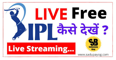 How to Watch IPL 2020 Online