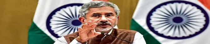 Government Will Do Whatever Necessary To Ensure India's Security Is Protected: Jaishankar In Rajya Sabha