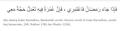 keutamaan umroh bulan ramadhan sumber konsultasisyarah