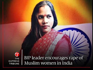 BJP Leader encourages rape of Muslim Women in India
