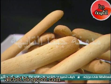 بسكوت العيد للشيف خالد على (بالقمع والماكينة) فيديو