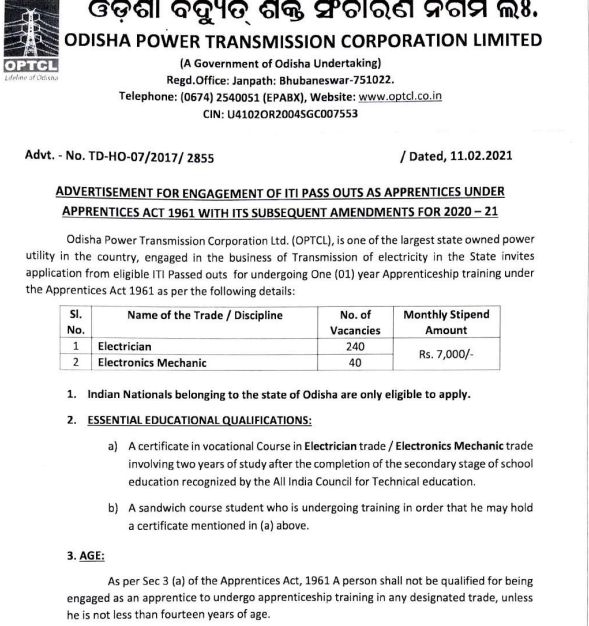 OPTCL ITI Apprentice online form 2021