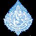 กรมสรรพสามิตเปิดรับสมัครสอบพนักงานราชการบุคคลทั่วไปและผู้พิการ รวม 29 อัตรา (ส่วนกลาง)