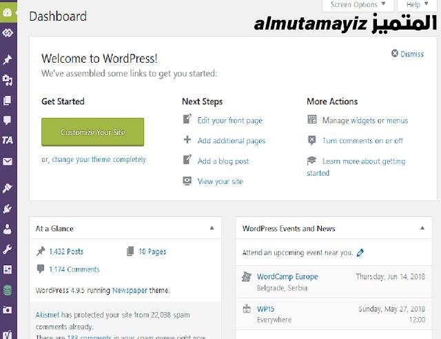 كيفيه انشاء مدونه او موقع باستخدام الWordPress