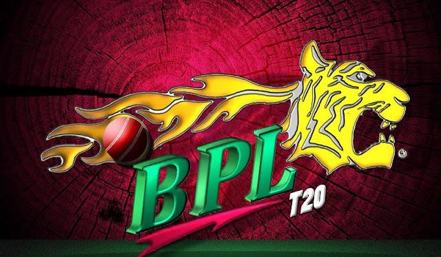 BPL LIVE