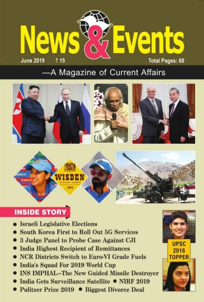 News & Events Current Affairs Magazine June 2019 PDF Download