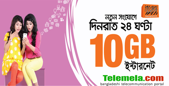 banglalink new sim 10gb internet offer