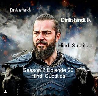 Dirilis Season 2 Episode 20 Hindi Subtitles HD 720