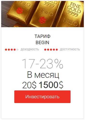 mbt.cash обзор