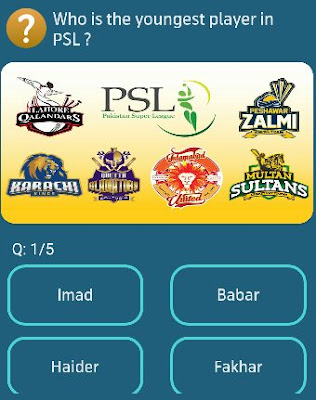 Who is the youngest player in PSL?