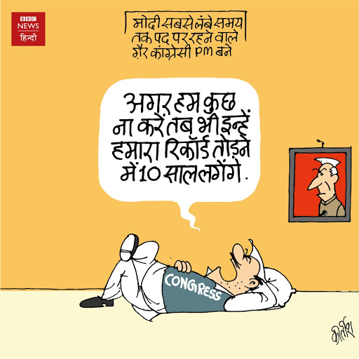 congress, cartoon, kirtish BHatt, Narendra Modi, Neharu, BJP,