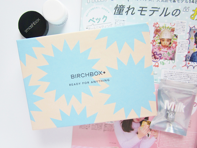 March Birchbox Unboxing
