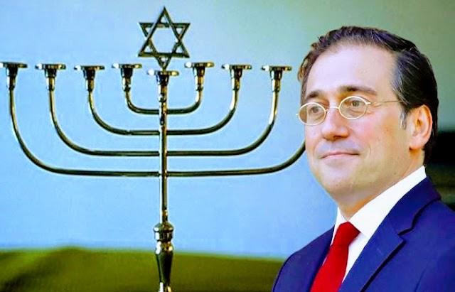 Canciller español envió felicitaciones por el inicio del nuevo año judío 5782