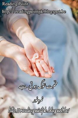 Mohabbat sog hoti hai by Nimra Noor Online Reading