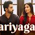 दरियागंज | Dariyaganj Lyrics in Hindi | Jai Mummy Di | Arjit Singh