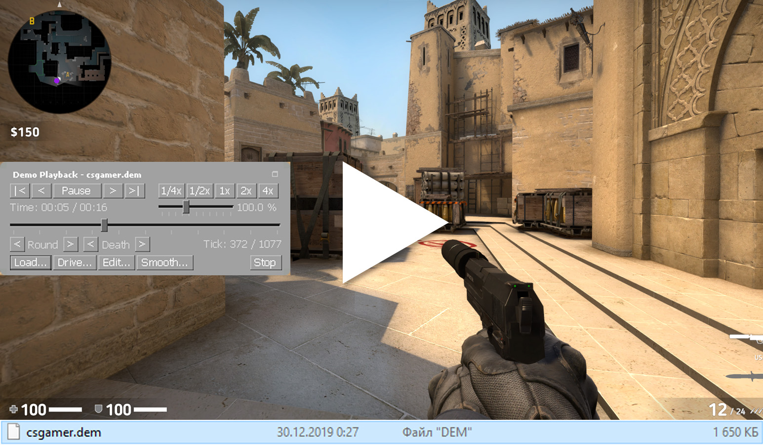 Demos in CS:GO - how to watch, rewind and record a demo