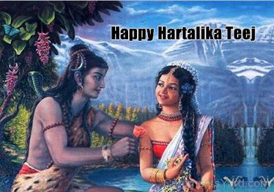Happy Hartalika Teej 2016 Greetings