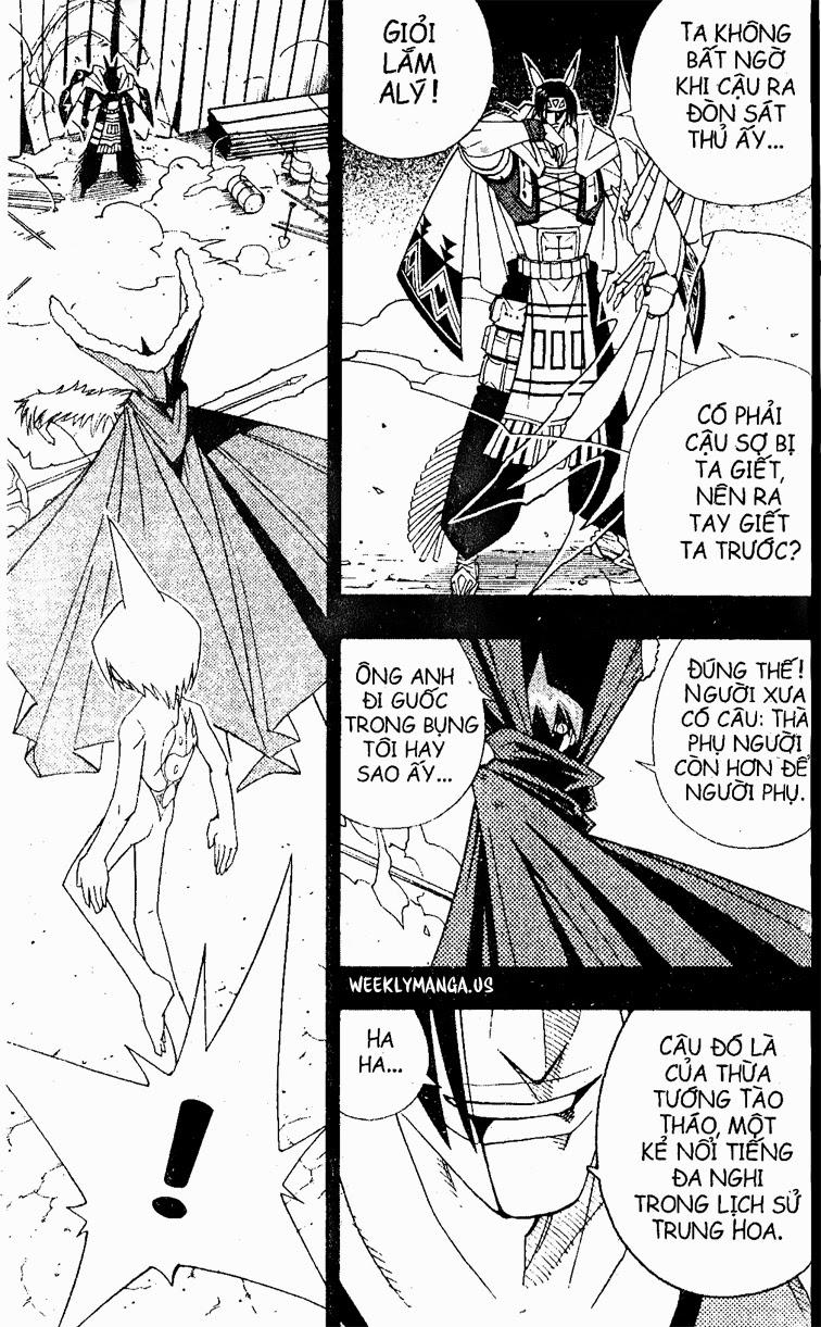 Shaman King [Vua pháp thuật] chap 179 trang 17