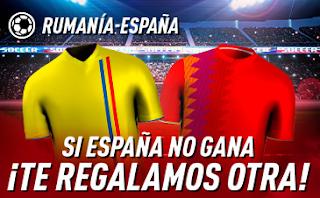 sportium Promo Rumanía-España 5 septiembre 2019