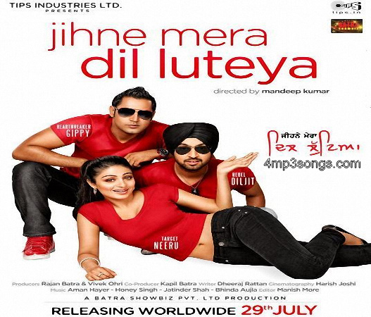 Koi Puche Mere Dil Full Mp3 Song Download: Hindi Mp3 Free Download