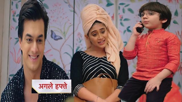 What! Kairav to create big problem for Kartik Naira in Yeh Rishta Kya Kehlata Hai