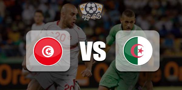 الجزائر وتونس بث مباشر