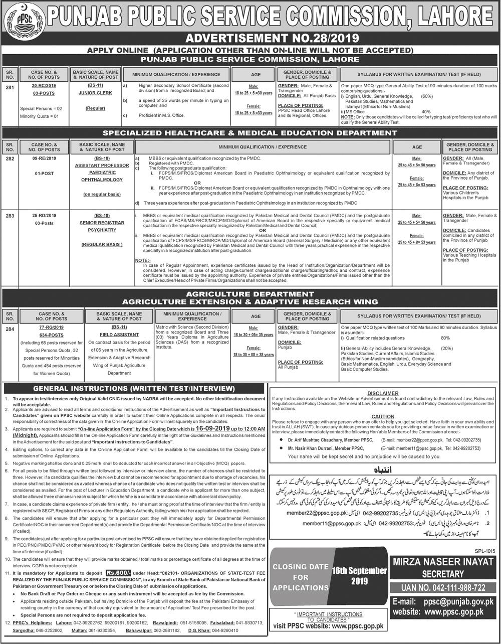 Jobs in PPSC Advertisement 28/2019 online apply ppsc.gop.pk