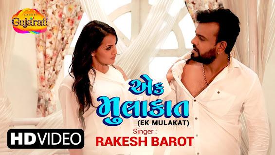 Ek-Mulakat-Rakesh-Barot-Sweta-Sen