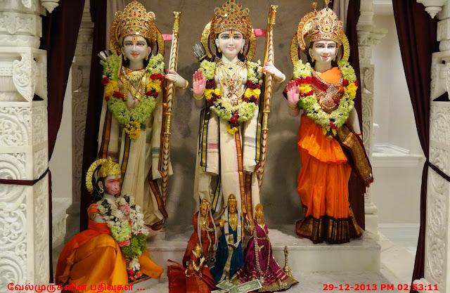 Shri Rama Parivar