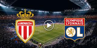 مشاهدة مباراة ليون وموناكو بث مباشر بتاريخ 25-10-2020 في الدوري الفرنسي