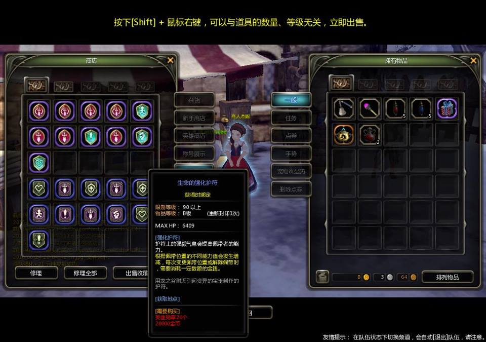 Link Dragon Nest Private Server Indonesia - Topgames100