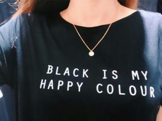 Προτιμάς κι εσύ το μαύρο χρώμα στα ρούχα; Δες τι φανερώνει για την προσωπικότητά σου!