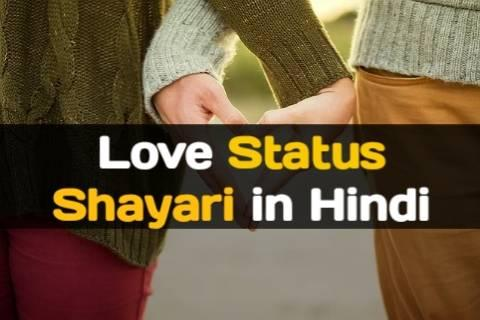 Love Status In Hindi Shayari For FB or WhatsApp 2021