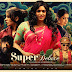 Super Deluxe Tamil Movie Poster